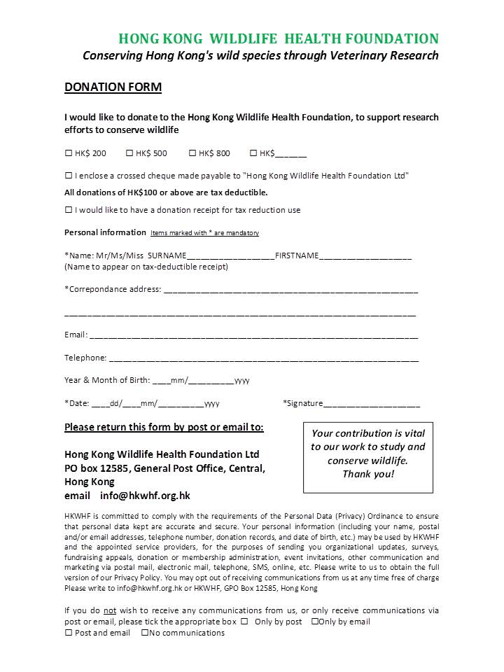 HKWHF donation form